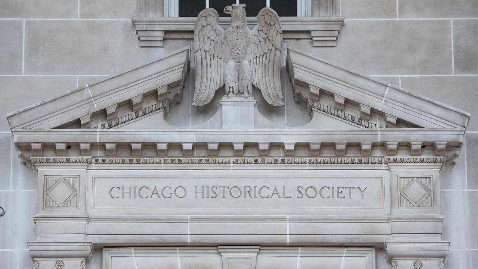 Chicago History Museum Doorway